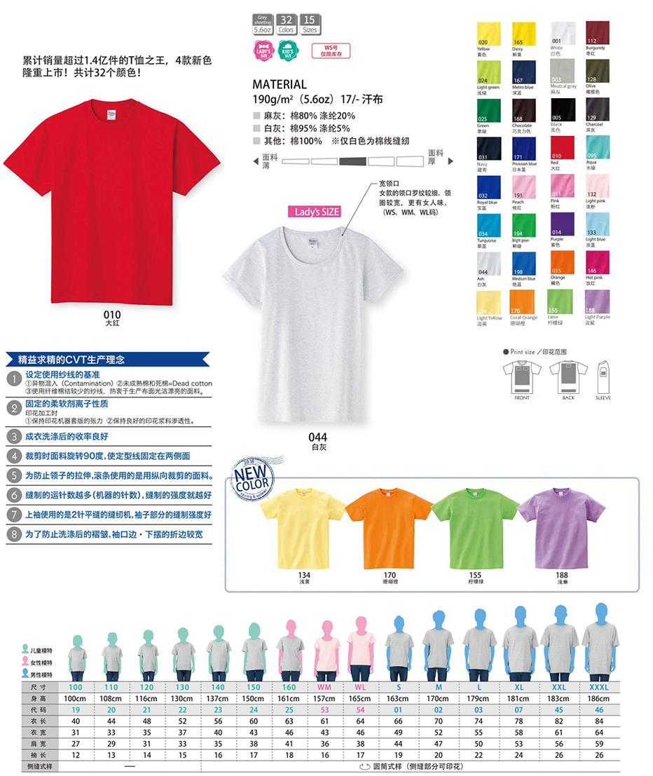 宝山区工作服来图定制「上海绿意服饰供应」