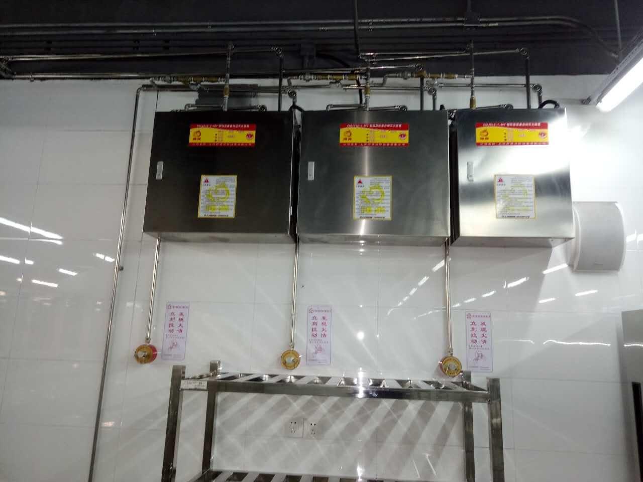 石家庄通用厨房灭火系统厂商,厨房灭火系统