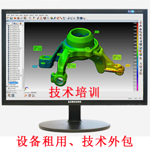 静安区geomagic design 贴心服务  上海模高信息科技供应