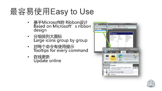 黄浦区风电三维扫描服务  上海模高信息科技供应「 上海模高信息科技供应」