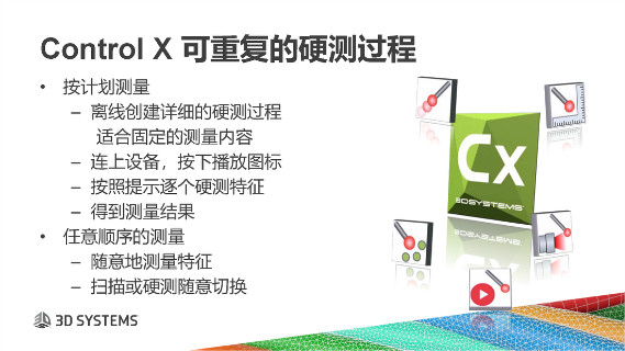 丽水逆向工程 来电咨询  上海模高信息科技供应