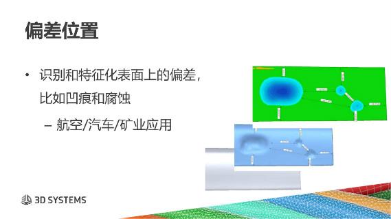 舟山产品逆向 贴心服务  上海模高信息科技供应