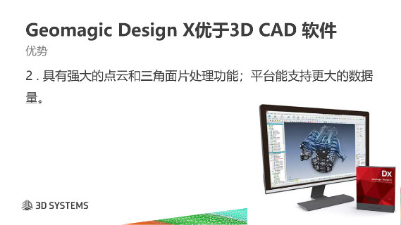 无锡逆向 x 来电咨询  上海模高信息科技供应