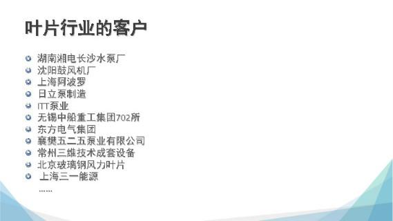 江西逆向工程3d扫描服务 信息推荐  上海模高信息科技供应