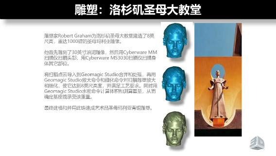 南京逆向出图 自动化扫描  上海模高信息科技供应