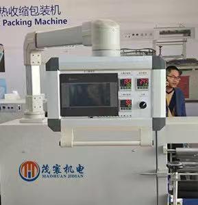 河北数控机床CP悬臂控制箱便宜 欢迎咨询「上海茂寰机电科技供应」