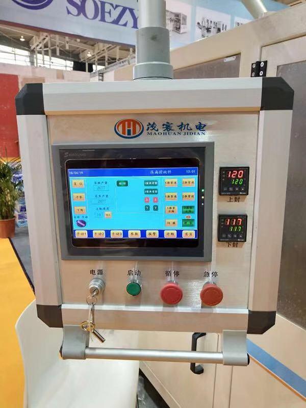 吉林悬臂箱性价比高 创造辉煌「上海茂寰机电科技供应」