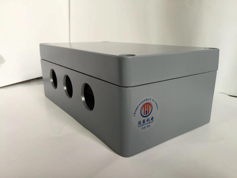 珠海定制非标ga铸铝接线盒按需定制 诚信经营「上海茂寰机电科技供应」