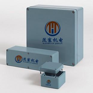 遼寧定制非標ga鑄鋁接線盒口碑推薦 誠信經營「上海茂寰機電科技供應」