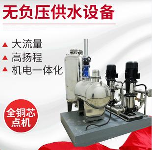 重庆循环泵制造公司