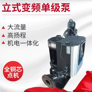杭州冷冻泵特价