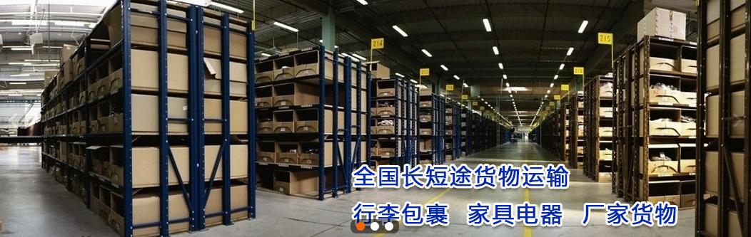 上海到黄石货运物流,货运物流