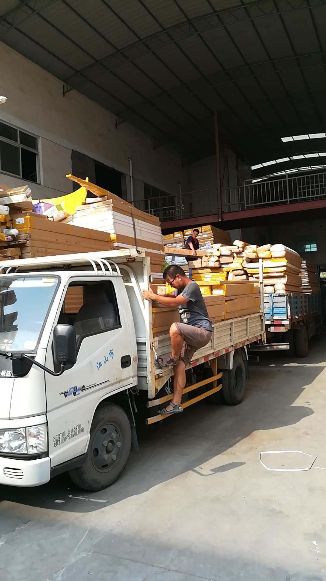上海到金华货运公司平台,货运公司