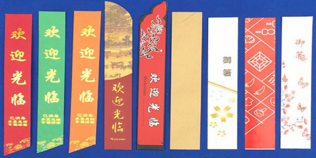 江苏信纸印刷设计 欢迎咨询「上海仁品文化传播供应」