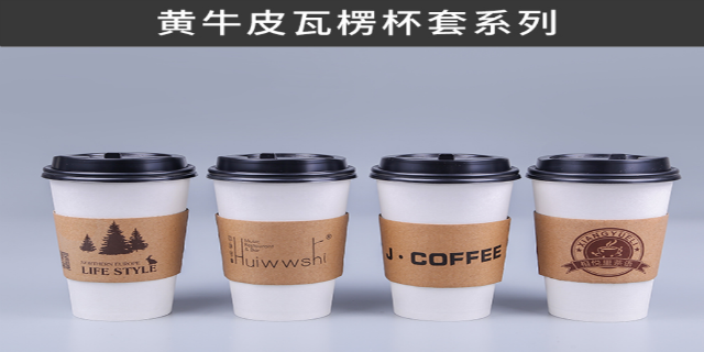 浦东新库存单制作 欢迎咨询「上海仁品文化传播供应」