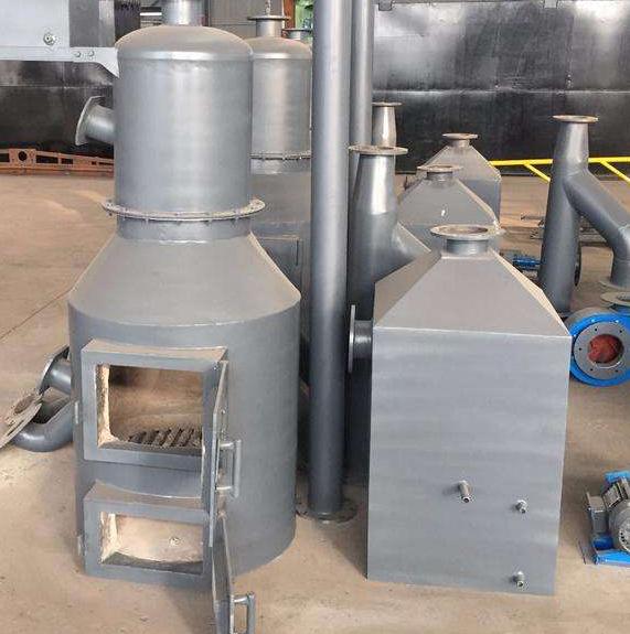 陕西磁化垃圾焚烧炉生产,垃圾焚烧炉