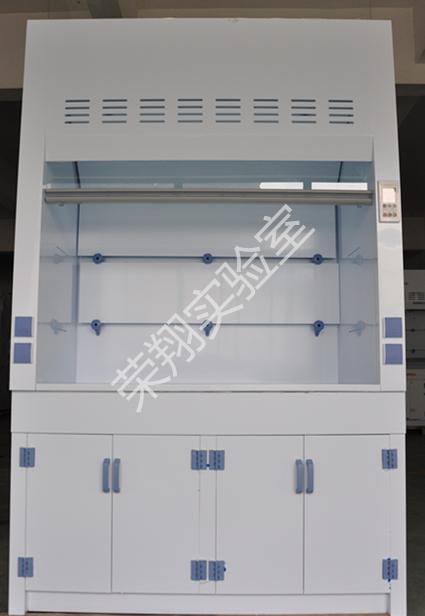 江苏定做中央通风柜加工 服务为先 江苏荣翔实验室设备供应
