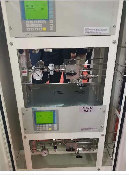 吉林红外分析检测系统,分析检测