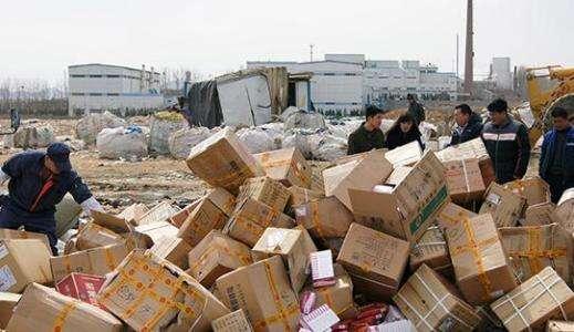 浙江附近专业处置垃圾焚烧哪家强,垃圾焚烧