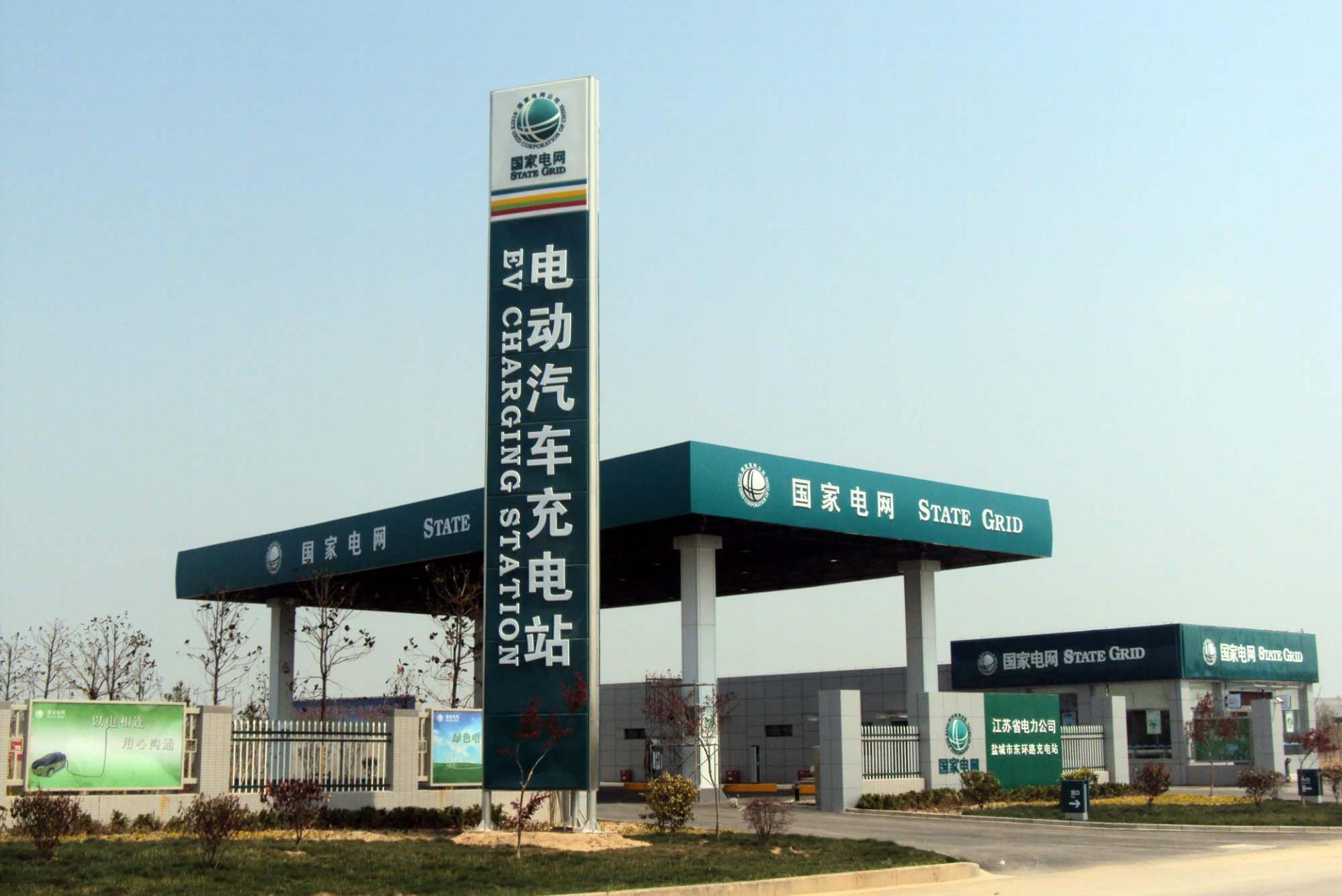 安徽直流充电桩申报流程 欢迎来电「上海冉熠新能源科技供应」