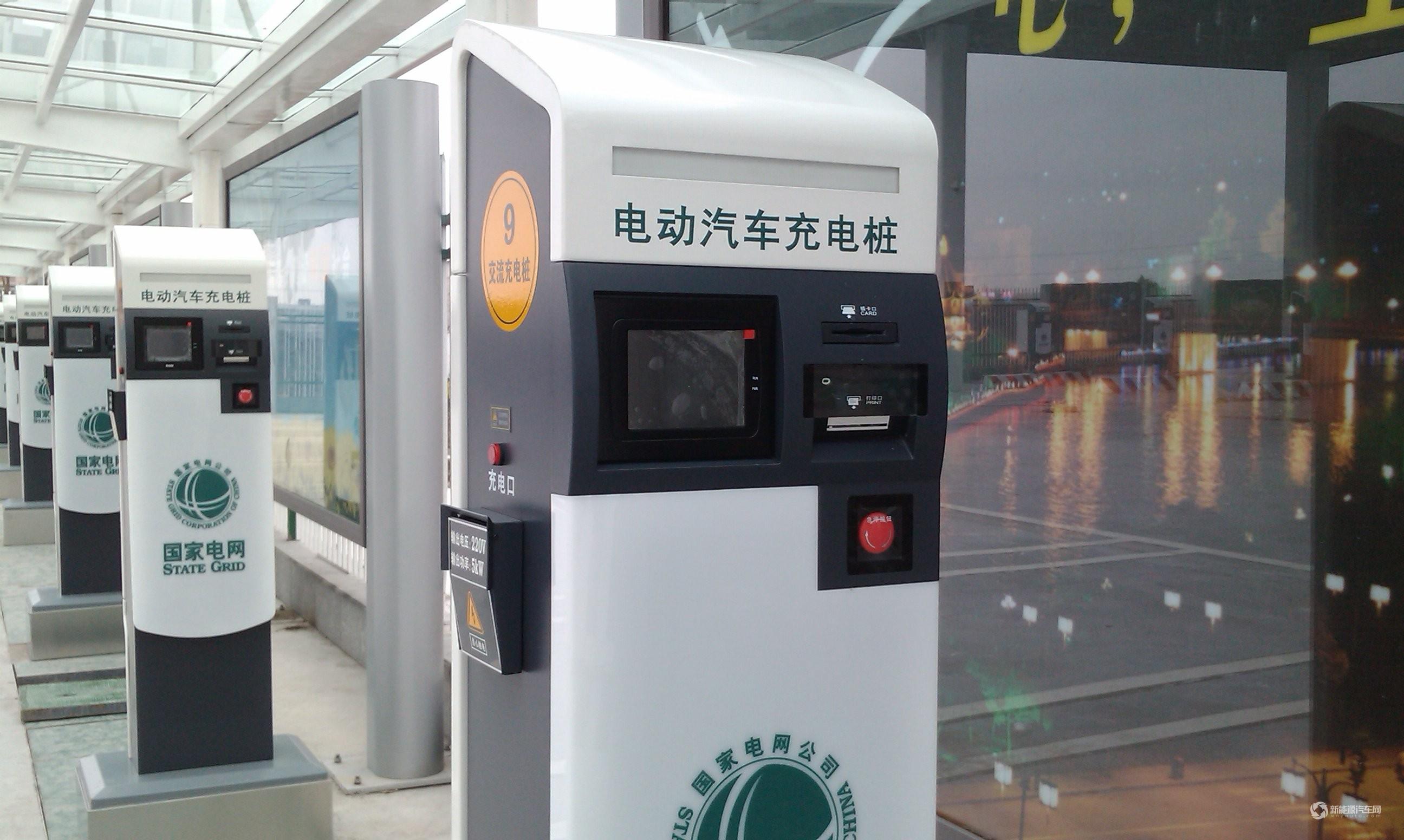 鹽城充電樁申報流程 推薦咨詢「上海冉熠新能源科技供應」