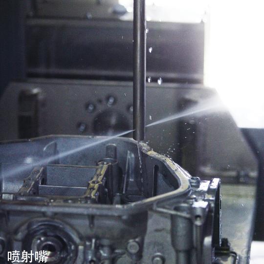 CNC清洗机,清洗机