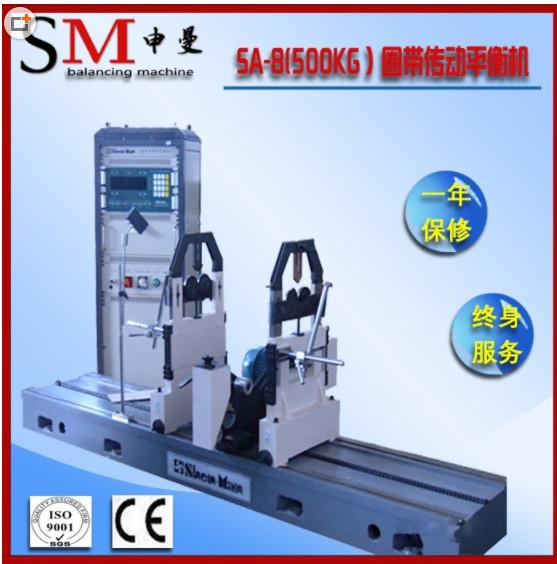 青浦区新品圈带平衡机价烙「上海申曼动平衡机供应」