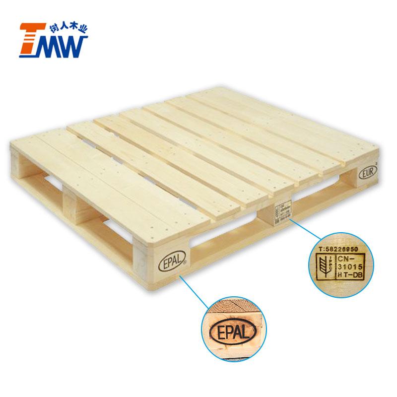 山東熏蒸歐標托盤供應 服務為先 上海樹人木業供應