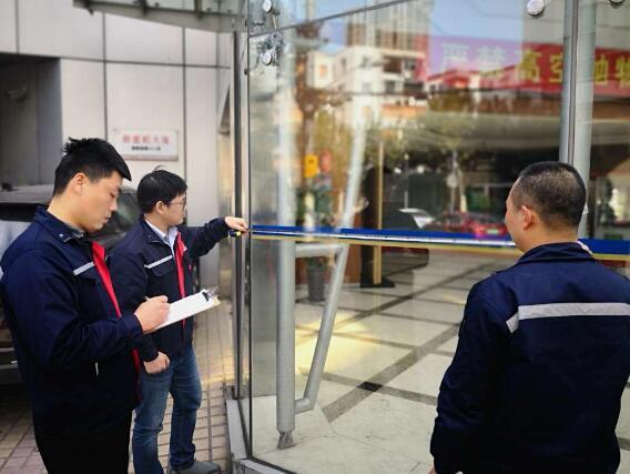 太仓铝板幕墙检测收费标准 欢迎咨询 上海思道检测供应