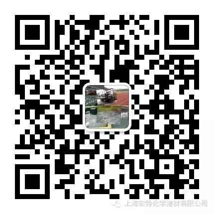 上海索特涂装工程有限公司