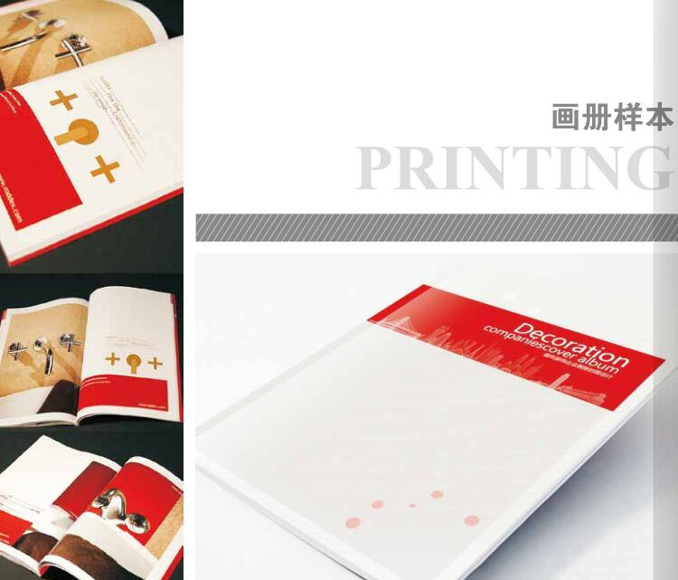 菜谱设计印刷多少钱「上海速展包装彩印供应」