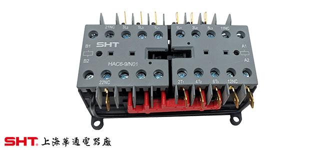 嘉兴***交流接触器生产厂家怎么选择「上海华通电器厂供应」