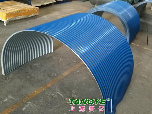 广州电厂防护罩制造,防护罩