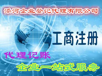 上海黄浦区影视公司注册所需材料,公司注册