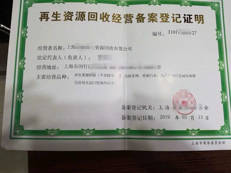 上海浦东新区分公司注册流程细节,公司注册
