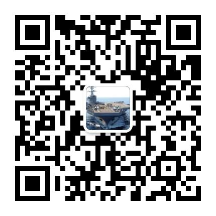 上海田潔新能源有限公司