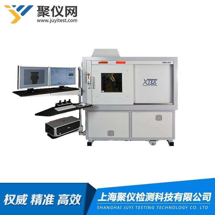 工业CT3D断层扫描好货源好价格,就来上海聚仪网供,服务周到