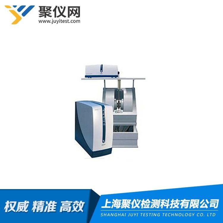 好顺磁共振ESR/EPR测试服务行情,上海聚仪网供,服务周到