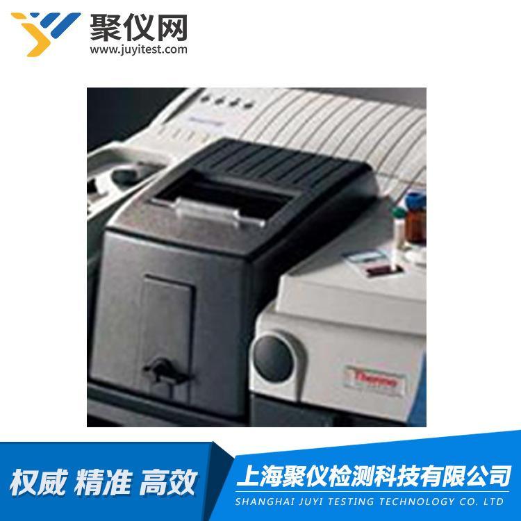 通用红外光谱仪FTIR测试,省钱红外光谱仪FTIR测试省钱
