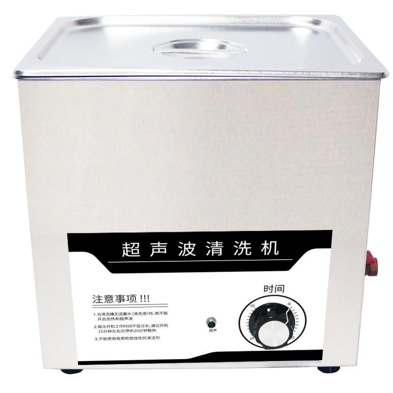 PS-50T毛细管粒度仪超声波清洗机,聚仪网供,欢迎咨询