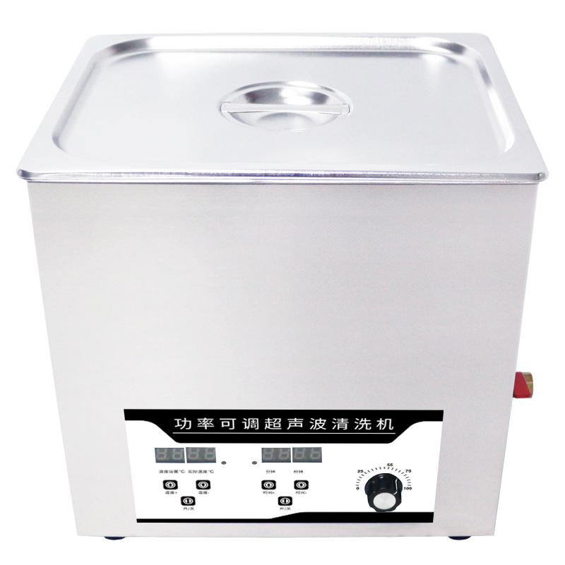 PS-50AL毛细管粒度仪超声波清洗机,聚仪网供,发货快