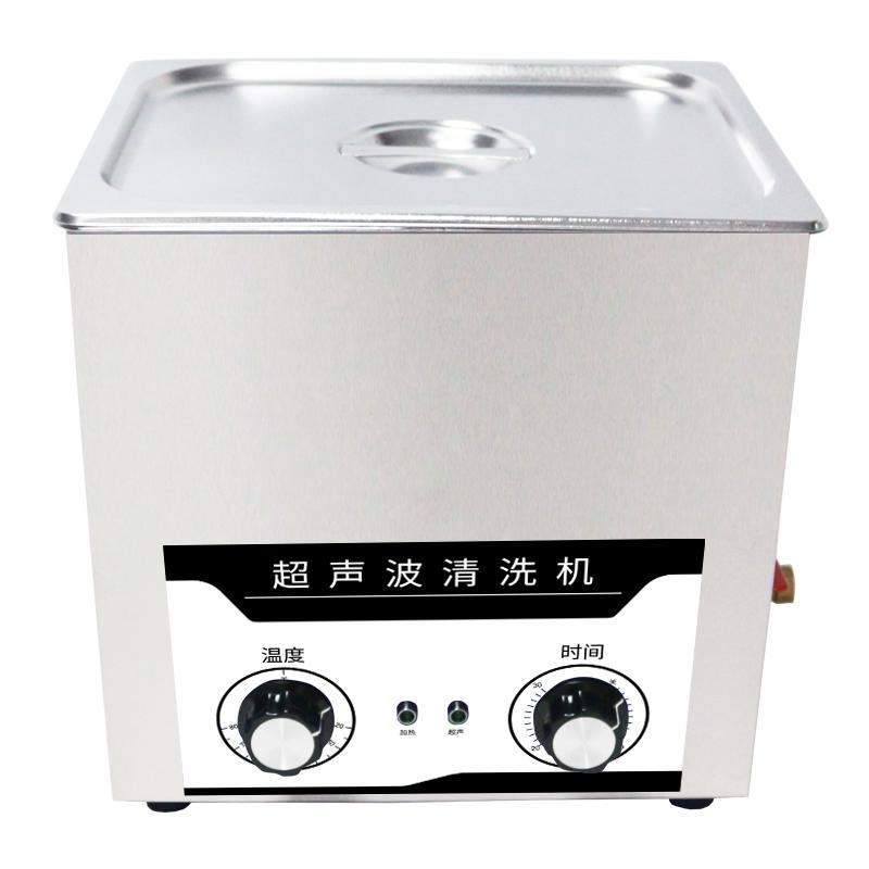 PS-50毛细管粒度仪超声波清洗机,聚仪网供,欢迎咨询