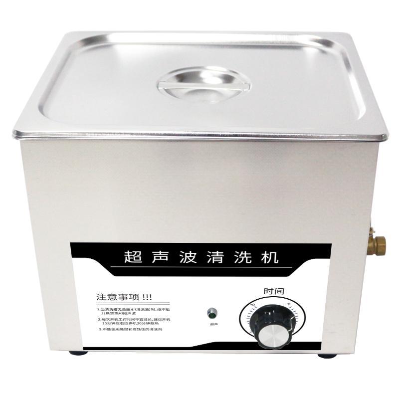 PS-40T毛细管粒度仪超声波清洗机,聚仪网供,价格实惠