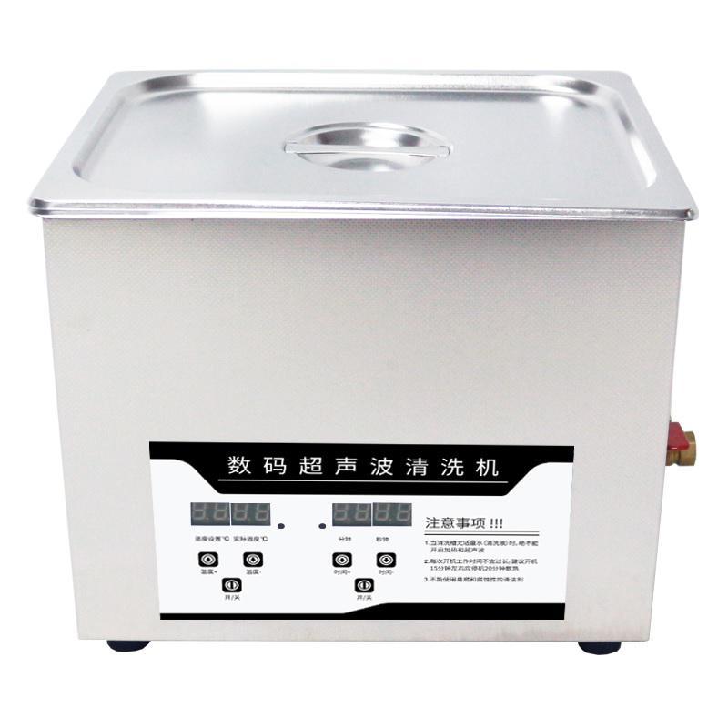 PS-40A毛细管粒度仪超声波清洗机,聚仪网供,欢迎咨询