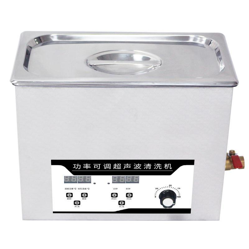 PS-30AL毛细管粒度仪超声波清洗机,聚仪网供,服务周到