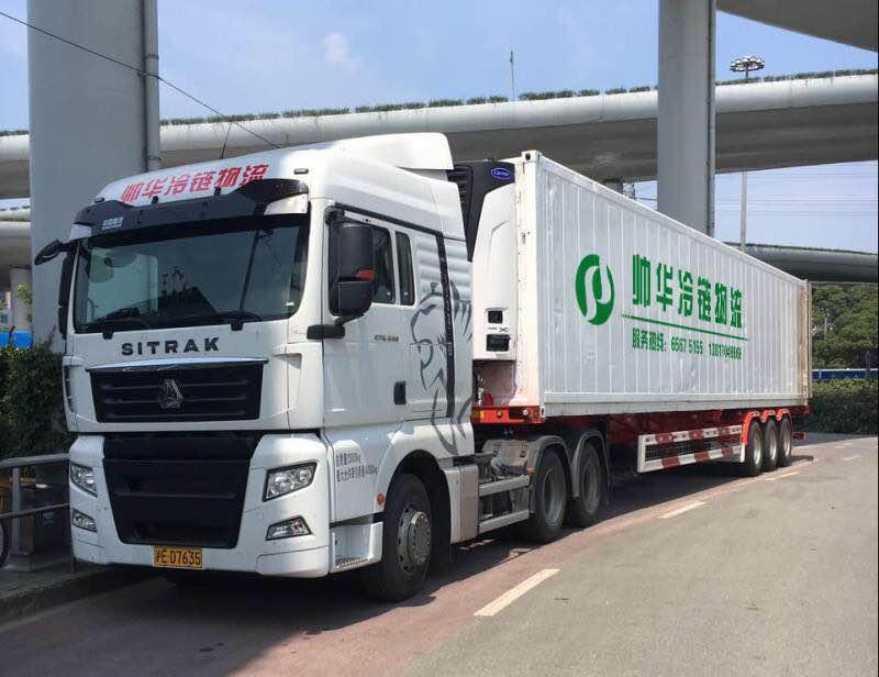 广东上海-天津冷藏运输 整车性价比高 诚信为本「上海帅华物流供应」