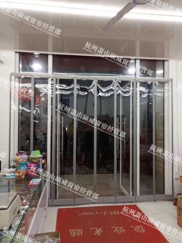 舟山品牌磁吸门帘 诚信互利「杭州萧山硕威窗帘供应」