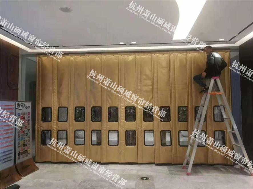 湖州皮革棉门帘厂家 服务为先「杭州萧山硕威窗帘供应」