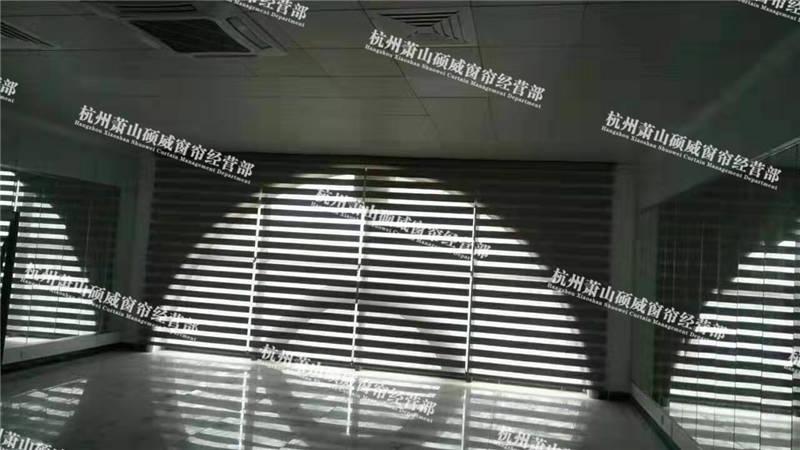 金华遮阳帘厂家 硕威窗帘「杭州萧山硕威窗帘供应」