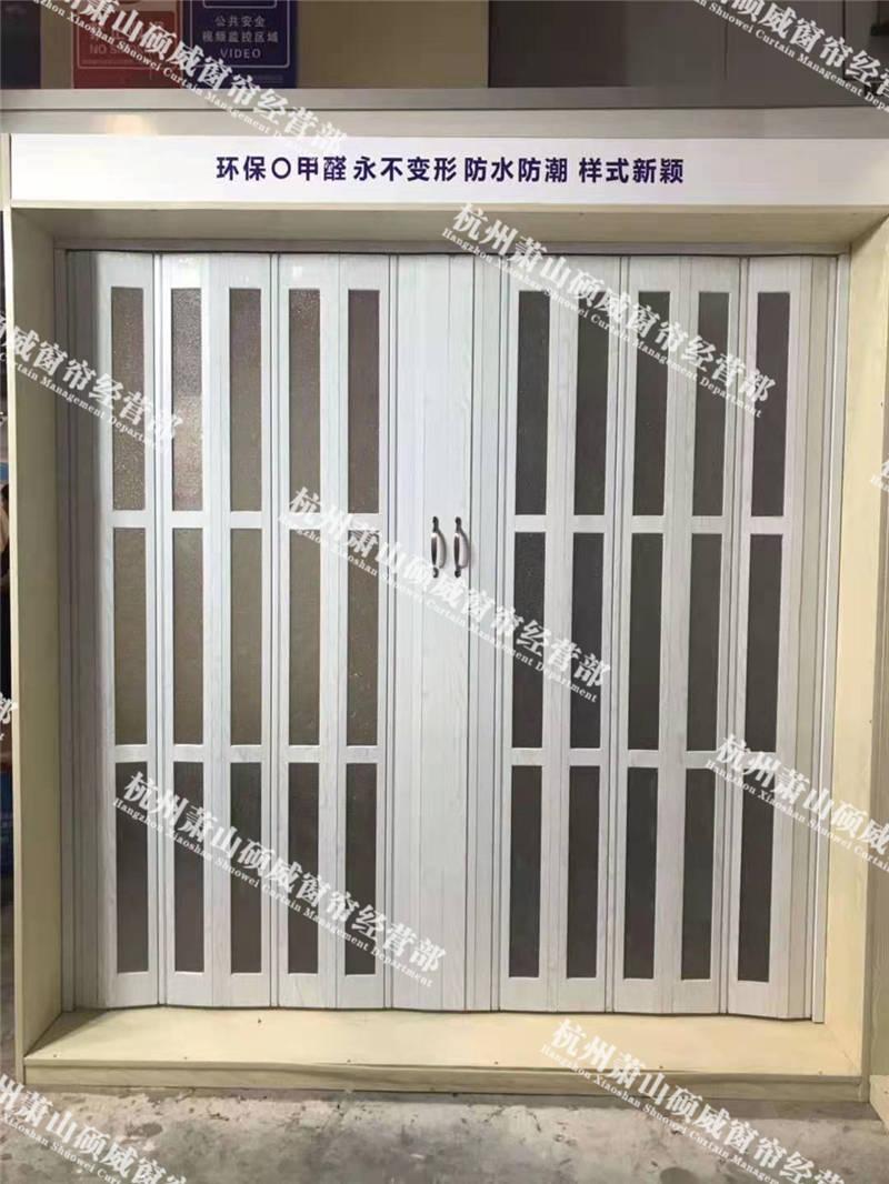 泰州品牌折叠门,折叠门